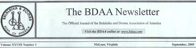 Article by Mikhail Smirnov from THE BDAA NEWSLETTER, The Official Journal of the Balalaika and Domra Association of America