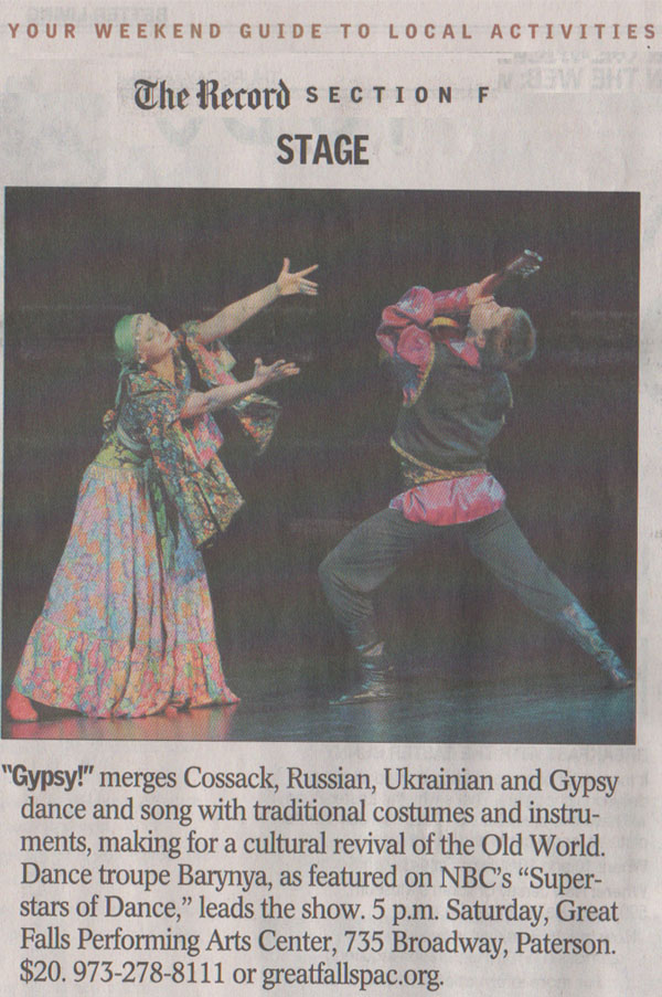 Gypsy show at the Great Falls Performing Arts Center in Paterson, New Jersey