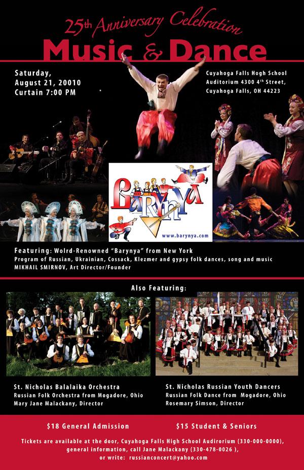 Barynya and St.Nicholas Balalaika Orchestra concert 2010