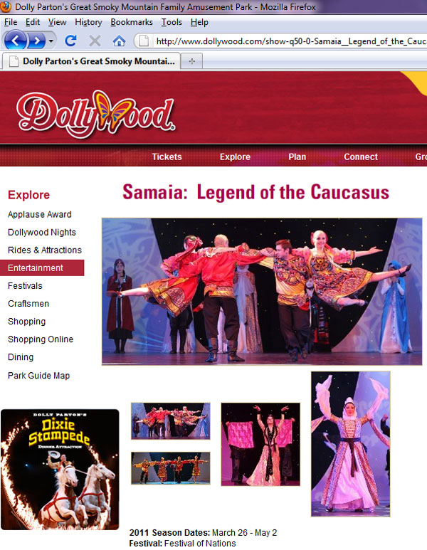 Barynya, Dollywood Park, Pigeon Forge, Tennessee. Photo from www.Dollywood.com website