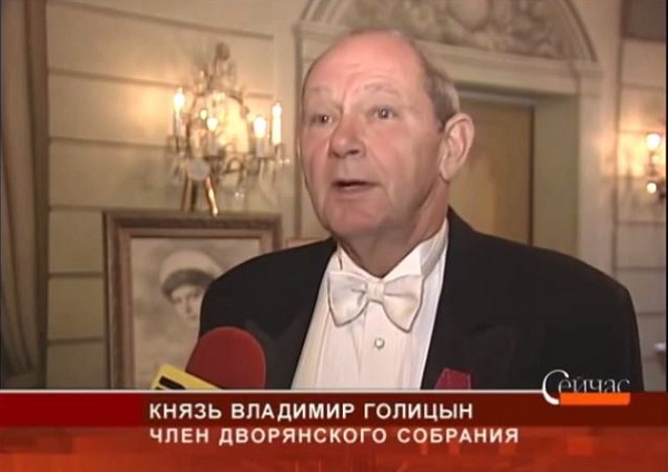 Russian Nobility Ball, 2011, Pierre Taj Hotel, New York City