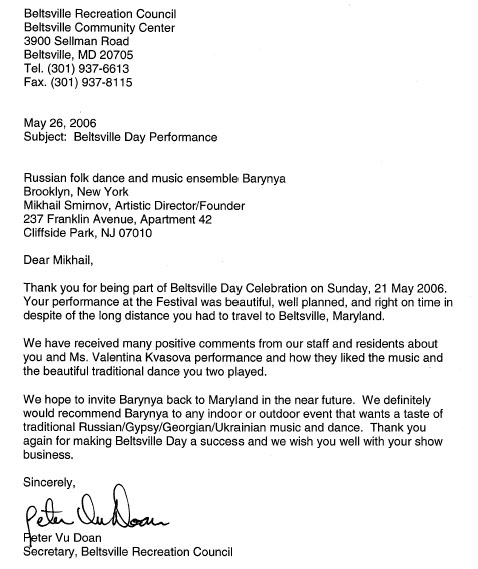 Barynya recommendation letter 2006