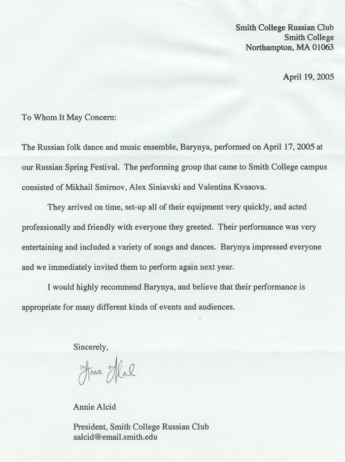 sample college recommendation letters