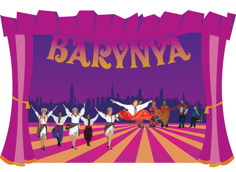 "Russian folk dance and music ensemble ""Barynya"" poster by Vladimir Yerichev, New Jersey, USA"