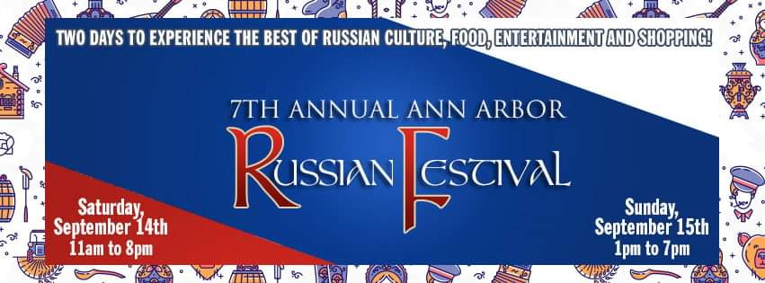 Barynya at Russian Festival, Ann Arbor, Michigan, September 14, 15, 2019