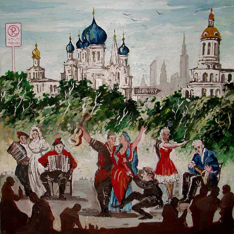 "Cover art for ""Barynya Russian folk songs CD"" by Yury Tarler, Teaneck, New Jersey, USA"