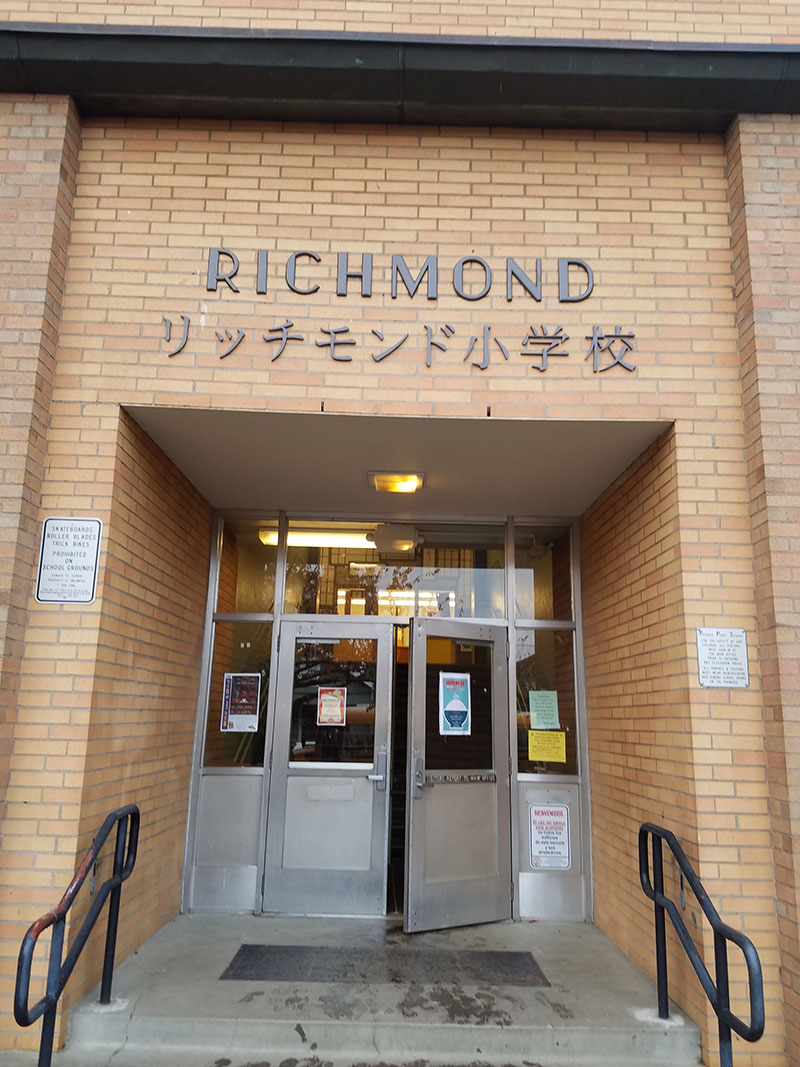Richmond Japanese Immersion School, Portland, OR, Oregon