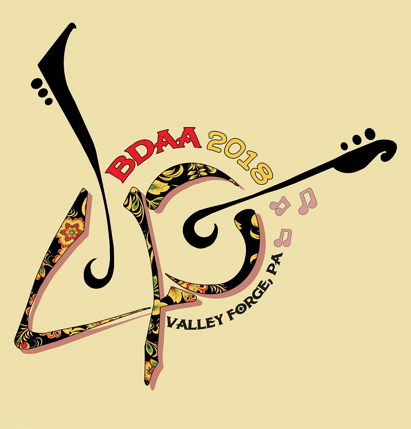 BDAA-2018, 40th Anniversary conference of the Balalaika and Domra Association of America, Valley Forge Casino Resort, King Of Prussia, Pennsylvania, USA