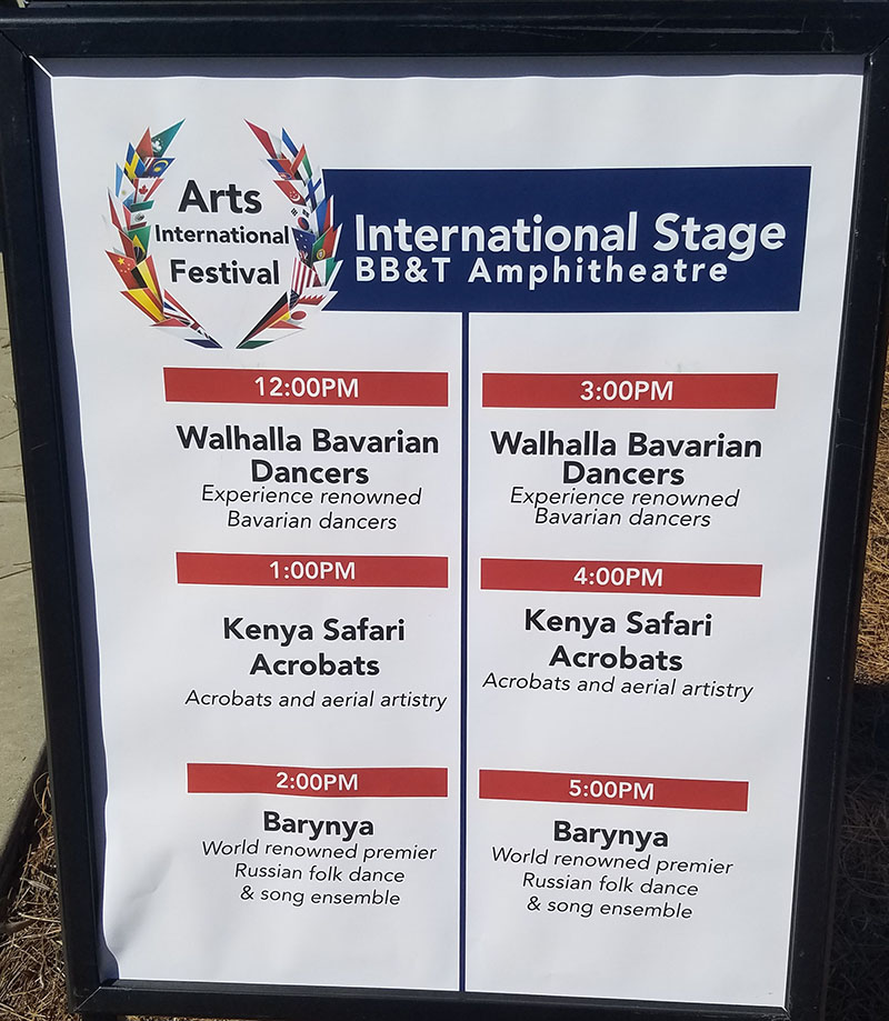 South Carolina's International Festival, Francis Marion University Performing Arts Center, Florence, SC