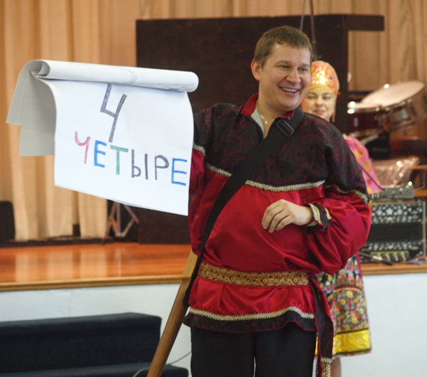 Russian multicultural school assembly. Ensemble Barynya from New York