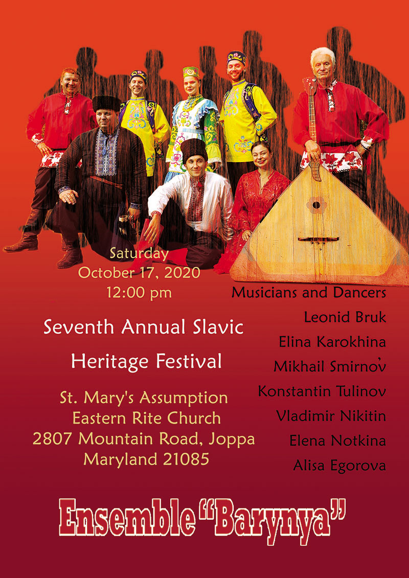 Russian dance, music, song ensemble Barynya, artistic director Mikhail Smirnov, Russian, Cossack, Siberian, Moldavian, Russian Jewish, Russian Gypsy, Tatar songs music and dances, live performances on garmoshka, balalaika, Mikhail Smirnov, Elina Karokhina, Konstantin Tulinov