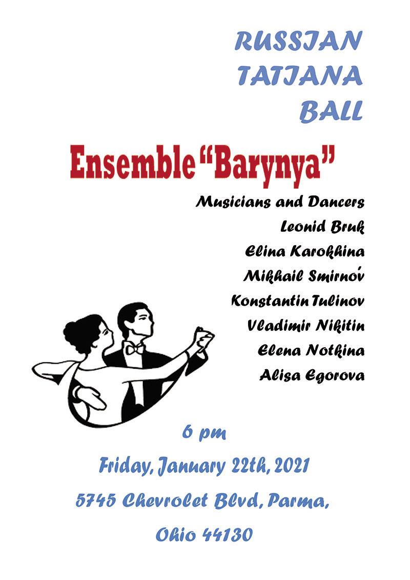Russian dance, music, song ensemble Barynya, artistic director Mikhail Smirnov, Russian, 01-22-2021.  Elina Karokhina, Leonid Bruk, Russian Tatiana Ball, Parma, Ohio