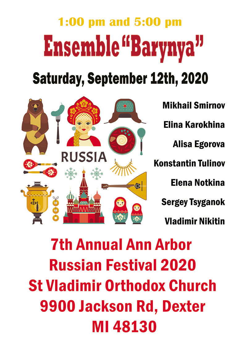 Russian dance, music, song ensemble Barynya, artistic director Mikhail Smirnov, Russian, 09-12-2020.  Annual Ann Arbor Russian Festival in Dexter, Michigan