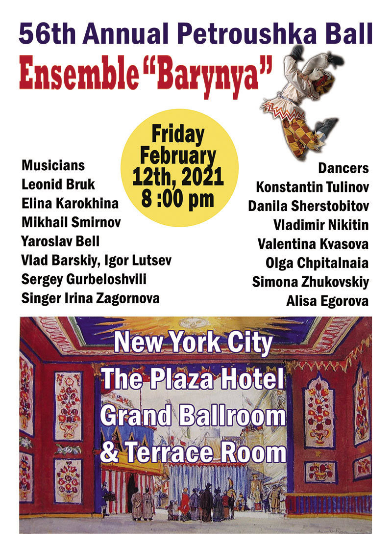 Russian dance, music, song ensemble Barynya, artistic director Mikhail Smirnov, Russian, 02-12-2021.  Annual Petroushka Ball, Plaza Hotel, New York City