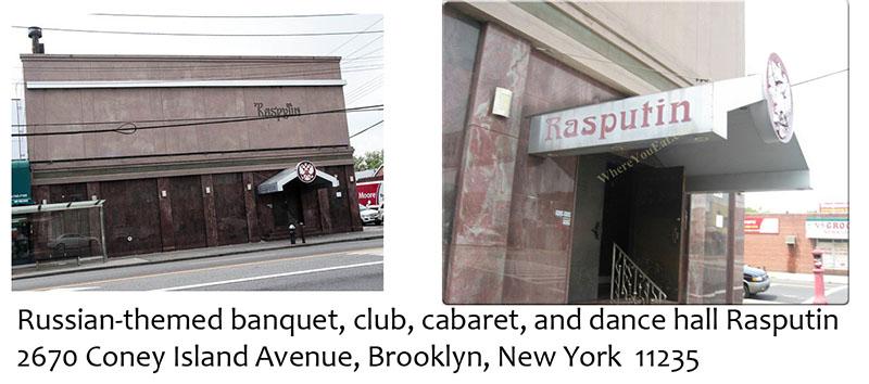 Brooklyn Bottle Dancers, Russian-Jewish-American wedding, Rasputin Restaurant, 2670 Coney Island Avenue, Brooklyn, New York  11235