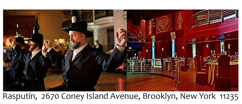 Brooklyn Bottle Dancers, Russian-Jewish-American wedding, Rasputin Restaurant, 2670 Coney Island Avenue, Brooklyn, New York  11235