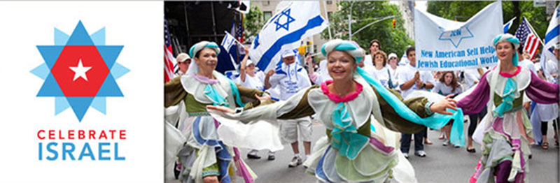 NYC Jewish Dancers, Celebrate Israel Parade-2012, New York City, For booking contact Mikhail Smirnov, 201-981-2497, msmirnov@yahoo.com