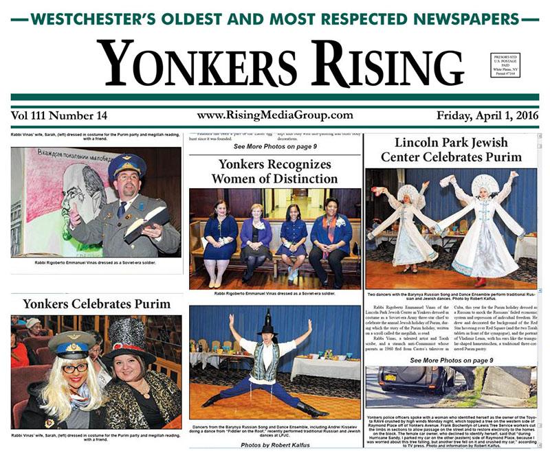 Пурим в синагоге города Йонкерс, штат Нью-Йорк, воскресенье 27-ого марта 2016-ого года, 03-27-2016, Jewish dancers, Purim Celebration, Lincoln Park Jewish Center, Yonkers, New York, 311 Central Park Avenue Yonkers New York  10704, Sunday March 27th 2016