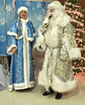 Ded Moroz, Snegurochka, Russian New Years Celebration, Дед Мороз, Снегурочка
