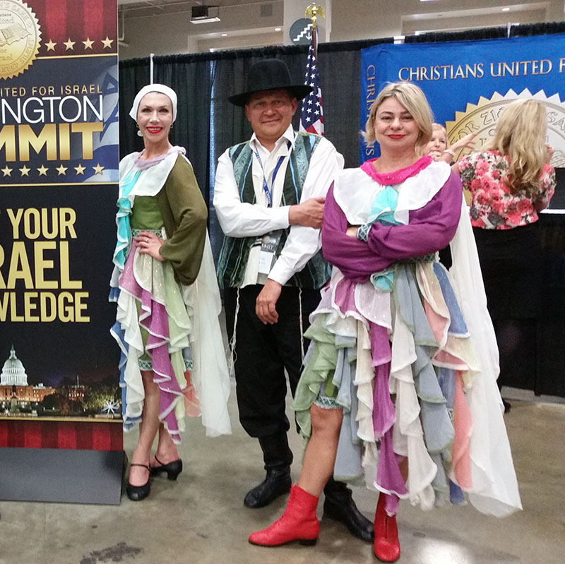 Jewish dancers Washington DC, Christians United for Israel, 12th Annual CUFI Summit, Monday, July 17th, 2017, Walter E Convention Center, 801 Mt Vernon Place NW. Washington DC  20001