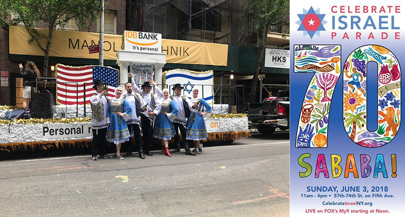 06-03-2018, Jewish dancers, Celebrate Israel Parade-2018, Manhattan, Sunday, June 3rd, 2018