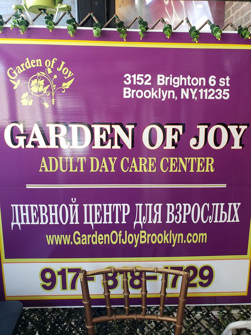 07-09-2018, Garden of Joy Adult Care Center, Brooklyn, New York, 3152 Brighton 6th St, Brooklyn, NY 11235, Monday, July 9th, 2018