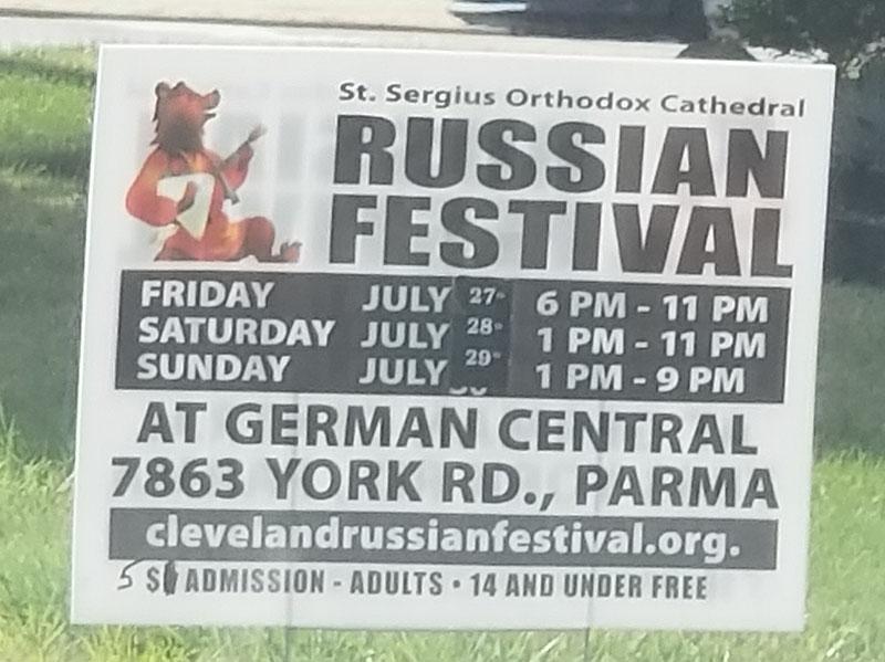 July 2018, German Central, 7863 York Road, Parma, Ohio