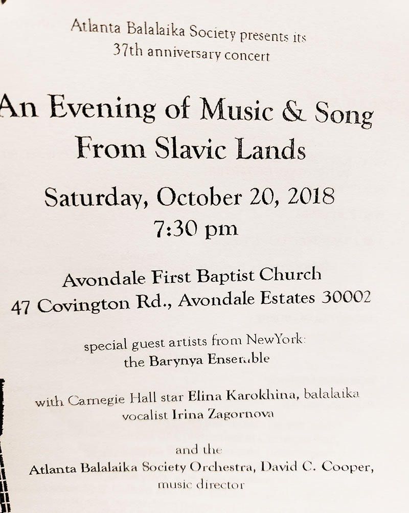 10-20-2018, Saturday, October 20th, 2018, Russian Balalaika Trio, Leonid Bruk, Elina Karokhina, Mikhail Smirnov, Irina Zagornova, Avondale First Baptist Church, 27 Covington Road, Avondale Estates, GA  30002