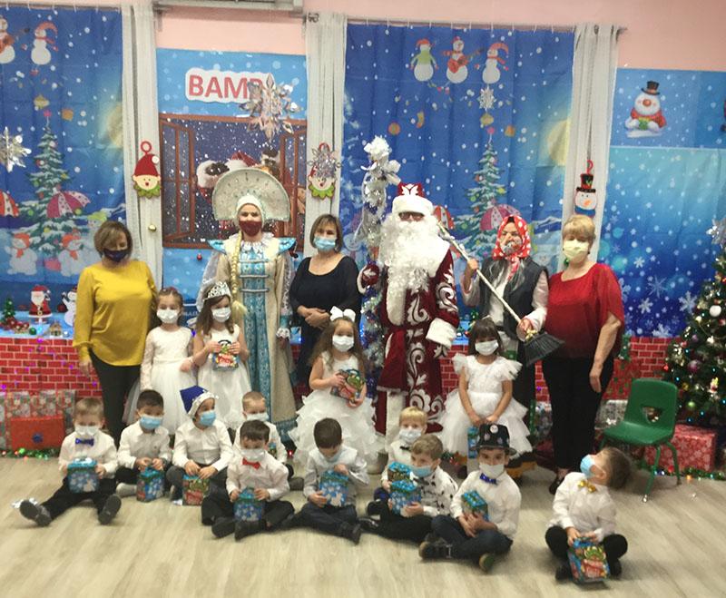 Ded Moroz, Snegurochka, Baba Yaga, Bambi Day Care, Brooklyn, New York, New Year's Celebration 2021, Дед Мороз, Снегурочка, Баба Яга, Празднование Нового Года-2021, Детский садик, Бруклин, Нью-Йорк