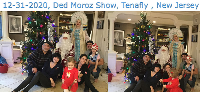 Contact Information: Cell/Text (201) 981-2497, Email: msmirnov@yahoo.com, 12-31-2020, 3pm, Thursday, December 31st, 2020, Ded Moroz Show in Tenafly, New Jersey, Ded Moroz, Snegurochka, Baba Yaga, New Year's Celebration 2021, Четверг 31-ого декабря 2020-ого года, Шоу Деда Мороза в Тенафлай штат Нью-Джерси, Дед Мороз, Снегурочка, Баба Яга, Празднование Нового 2021 года, город Тенафлай, штат Нью-Джерси