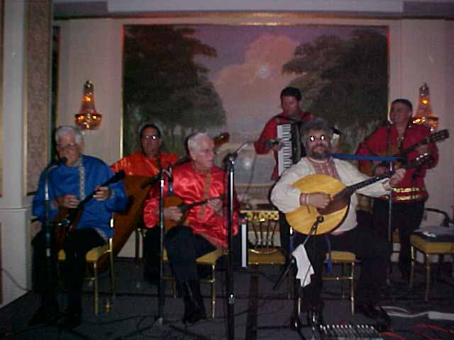"Russian balalaika band ""The Balalaika Russe"" Picture taken at Russian Nobility Ball Hotel Plaza, New York City"