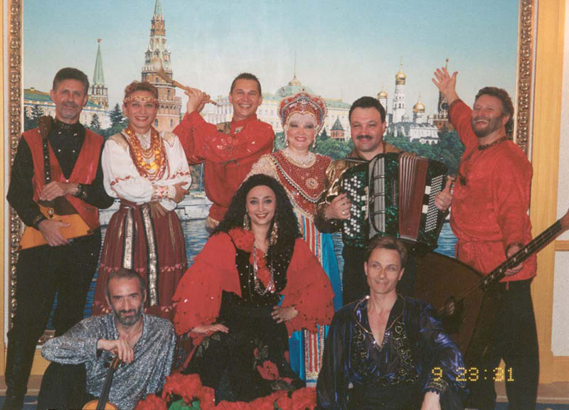 Irina Zagornova, Natasha Smirnov, Svetlana Yankovskaya, Gennady Gutkin, Lev Zabeginsky, Mikhail Smirnov, Leonid Bruk, Sergey Riabtsev, Yuriy Vodolaga, Cabaret Moscow, New York City, 137 East 55th Street, New York, NY