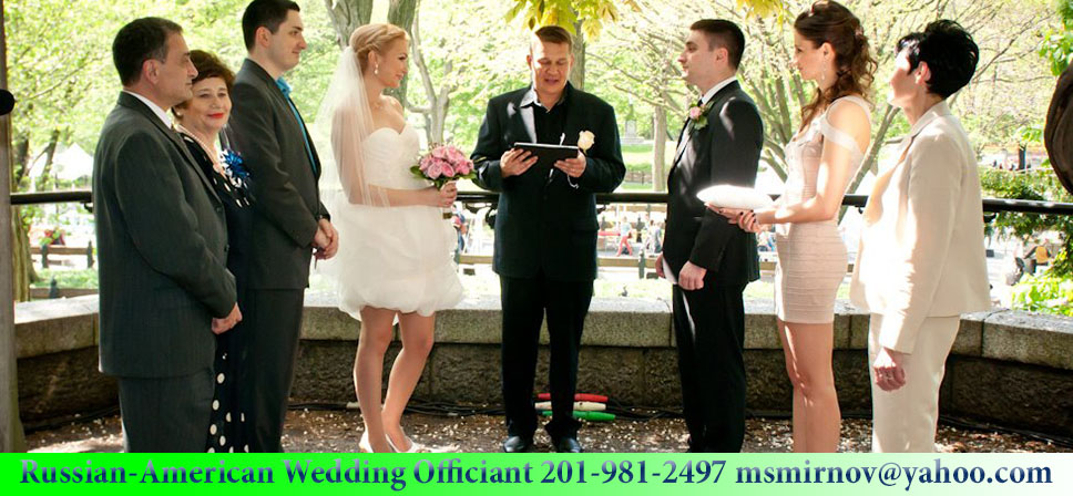 For booking call 201-981-2497, email msmirnov@yahoo.com, Bilingual Russian-English Celebrant, Wedding Ceremony in Bensunhurst, Brooklyn, New York