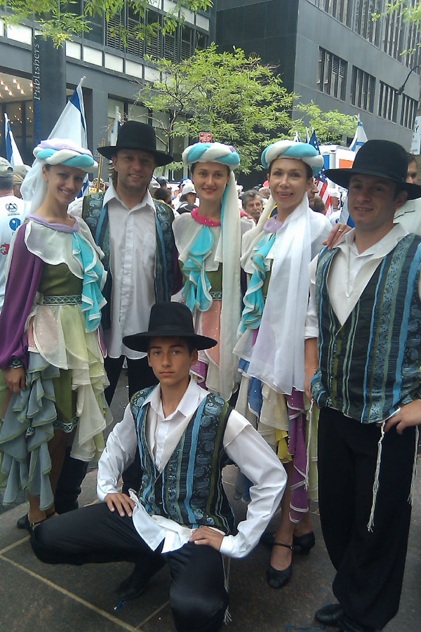 "Mazal Tov Jewish dancers at the ""Salute to Israel Parade"" in New York City, Sunday, June 5th, 2011"